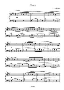 Piece in F Sharp Minor: Piece in F Sharp Minor by Sergei Lyapunov