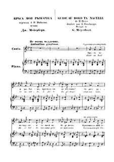 Guide au bord ta nacelle: Guide au bord ta nacelle by Giacomo Meyerbeer