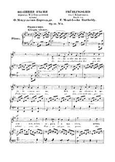 Six Songs, Op.34: No.3 Frühlingslied (Spring Song) by Felix Mendelssohn-Bartholdy