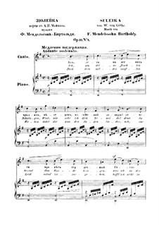 Six Songs, Op.34: No.4 Suleika by Felix Mendelssohn-Bartholdy