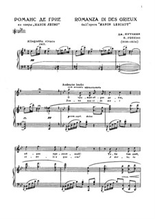 Manon Lescaut : Romanza di Des Grieux by Giacomo Puccini