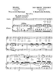 Six Songs, Op.19a: No.2 Das erste Veilchen by Felix Mendelssohn-Bartholdy