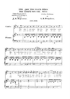 Tre giorni son che Nina: For voice and piano (E Minor) by Giovanni Battista Pergolesi