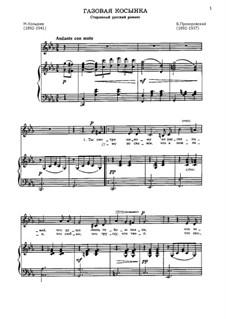 Do Not Tell to Anybody: Para vocais e piano by Boris Prozorovsky