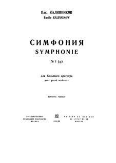 Symphony No.1 in G Minor: partitura completa by Vasily Kalinnikov