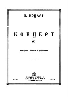 Concerto for Flute, Harp and Orchestra in C Major, K.299: Arrangement for flute, harp and piano – parts by Wolfgang Amadeus Mozart