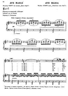 Ave Maria (Piano-vocal score), D.839 Op.52 No.6: For voice and piano in B Flat Major (German, Russian Texts) by Franz Schubert