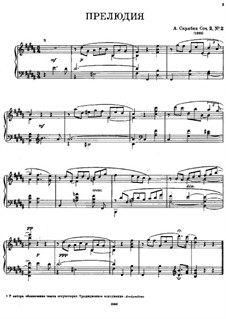 Three Pieces, Op.2: No.2 Prelude by Alexander Scriabin