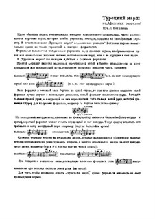 Turkish March: para orquestra russa folk by Ludwig van Beethoven