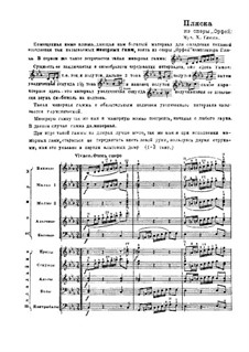 Dance of the Furies: Dance of the Furies by Christoph Willibald Gluck