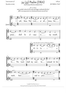 34/33 psalm (text DRA 1899, Dm, 2-4vx, any choir) - EN: 34/33 psalm (text DRA 1899, Dm, 2-4vx, any choir) - EN by Unknown (works before 1850)