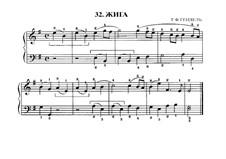 Gigue in E Minor, for piano: Gigue in E Minor, for piano by Georg Friedrich Händel