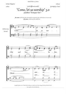 Come, let us worship 3.0 (podoben Dostojno Yest`) - in EN: Come, let us worship 3.0 (podoben Dostojno Yest`) - in EN by folklore, Rada Po