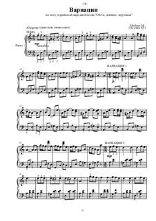 Вариации на тему украинской народной песни 'Ой ти, дивчино, зарученая', Op.3: Вариации на тему украинской народной песни 'Ой ти, дивчино, зарученая' by Marina Akulyan