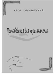 Произведения для хора акапелла: Произведения для хора акапелла by Arthur Orenburgsky