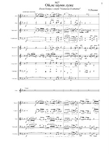Natalka Poltavka: Song of Peter, for voice and orchestra by Mykola Lysenko