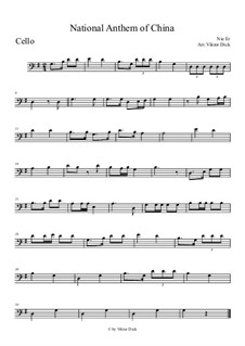 The National Anthem of China: para violoncelo by Er Nie