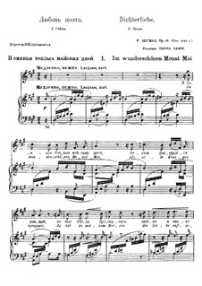 No.1 In Beautiful May: Piano-vocal score (Russian and german texts) by Robert Schumann