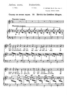 No.10 When I Hear That Song: Partitura Piano-vocal by Robert Schumann