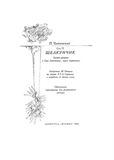 Fragments: Overture, para piano by Pyotr Tchaikovsky