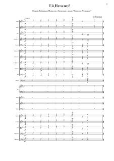 Natalka Poltavka: Terzet – Partitur by Mykola Lysenko