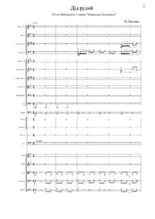 Natalka Poltavka: Song of Viborniy by Mykola Lysenko