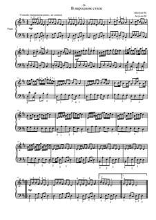 В народном стиле (для фортепиано), Op.4: В народном стиле (для фортепиано) by Marina Akulyan