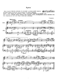Aria for Horn and Piano in D Minor: Aria for Horn and Piano in D Minor by Johann Sigismund Scholze