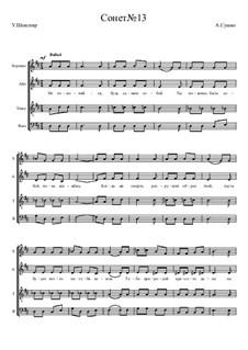 Сонет No.13, Op.6: Сонет No.13 by Alexander Sushko
