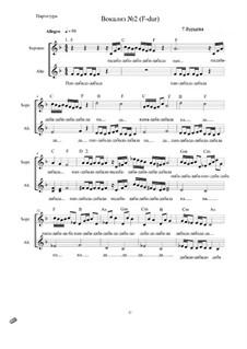 Цикл вокализов для детского хора: Вокализ No.2 by Tatyana Burcheva