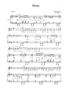 Six Romances, TH 109 Op.73: No.2 Night by Pyotr Tchaikovsky