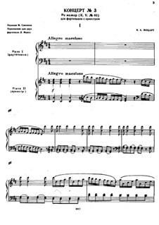 Concerto for Piano and Orchestra No.3 in D Major, K.40: arranjos para dois pianos de quatro mãos by Wolfgang Amadeus Mozart