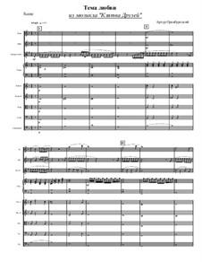 Тема Любви из мюзикла 'Клятва Друзей': Тема Любви из мюзикла 'Клятва Друзей' by Arthur Orenburgsky