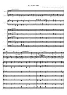 Вознесение: Вознесение by Johann Sebastian Bach