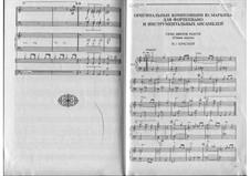 Композиции Ю. Маркина для фортепиано: Композиции Ю. Маркина для фортепиано by Yuri Markin