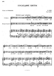 Seven Romances and Duets, Op.19: No.5 by César Cui