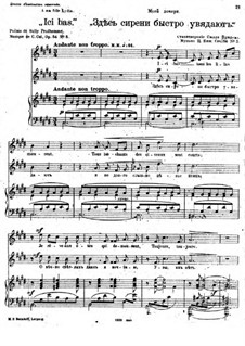 Five Romances, Op.54: No.5 Ici bas by César Cui