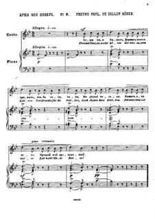 Twenty-Five Poems by Pushkin, Op.57: No.6 My Dear Paul by César Cui