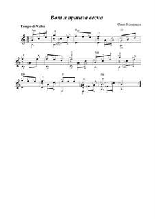 Вот и пришла весна, Op.20: Вот и пришла весна by Oleg Kopenkov