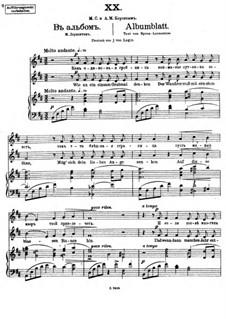 Vierundzwanzig Gedichte, Op.86: Nr.20 Albumblatt by César Cui