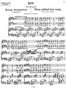 Vierundzwanzig Gedichte, Op.86: Nr.14 Wenn reifend leise wogt by César Cui