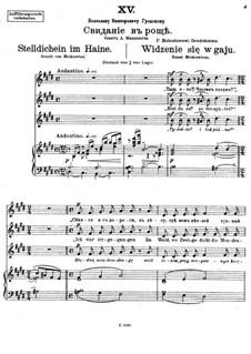 Vierundzwanzig Gedichte, Op.86: Nr.15 Stelldichein im Haine by César Cui