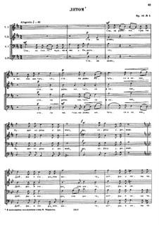 Nine Vocal Quartets, Op.88: No.5 by César Cui