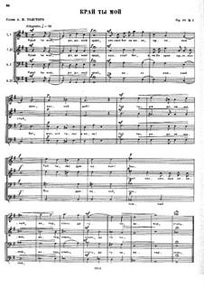 Nine Vocal Quartets, Op.88: No.7 by César Cui