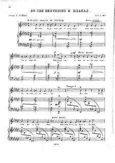 Sechs Romanzen, Op.9: Nr.3 Ich hab' im Traum geweinet by César Cui
