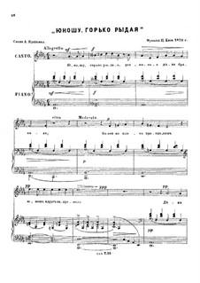 Sechs Romanzen, Op.9: Nr.4 Adolescence by César Cui