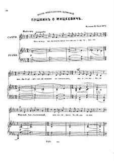 Sechs Romanzen, Op.9: Nr.5 by César Cui