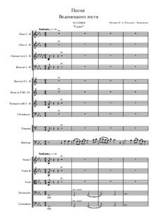 Sadko. Opera: Песня веденецкого гостя by Nikolai Rimsky-Korsakov
