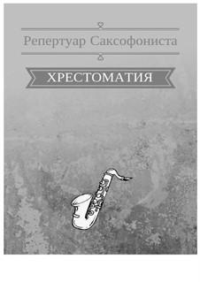 Хрестоматия для саксофона: Хрестоматия для саксофона by Arthur Orenburgsky
