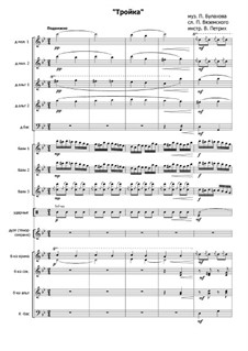 Troika Rushing. Romance: For voices and russian folk orchestra by Pyotr Bulakhov